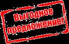 """Акция """"Скидки за самовывоз""""  с  26.11 по 31.12"""