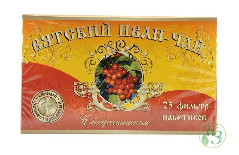 Чай из боярышника в пакетиках