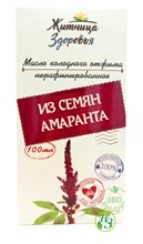 "Масло из семян амаранта ""Житница здоровья"" 100мл, стекло - фото 10665"