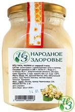 Мёд липа, малина Дальневосточный 1кг - фото 11175
