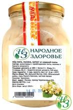 Мёд липа, малина, бархат Дальневосточный 1кг - фото 11178