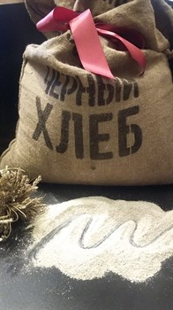 """Мука ржаная цельнозерновая БИО """"Чёрный хлеб"""" 25 кг, мешок - фото 6608"""