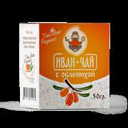 Иван да чай, Облепиха 50г