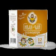 Иван да чай, Скоморохи в пакетиках 30г