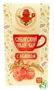 """""""Сибирский Иван да Чай"""" с яблоком плиточный 100г"""