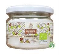 Органическое кокосовое масло 250мл, стекло