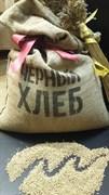 """Овёс голозёрный БИО """"Чёрный хлеб"""" 25кг"""