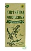 """Клетчатка конопляная """"Компас Здоровья"""" 150г"""