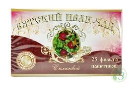 Вятский Иван-чай с клюквой в пакетиках 50г