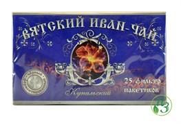 """Вятский Иван-чай """"Купальский"""" в пакетиках 50г"""