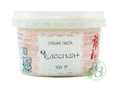 """""""Чудесная +"""" зубная паста 100г"""