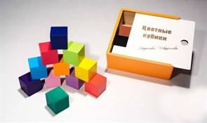 Цветные кубики (цветная коробка)