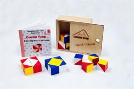 Сложи Узор (лакированная коробка)