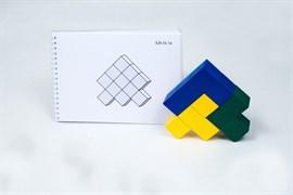 Альбом с заданиями Кубики для всех (новая серия)