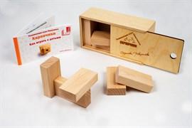 Кирпичики (лакированная коробка)