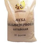"""Мука пшеничная цельнозерновая """"Дивинка"""" 4,1кг"""