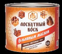 Лоскутный Воск с Льняным маслом 500мл