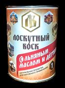 Лоскутный Воск с Льняным маслом и Дёгтем 1л