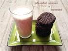 Молочко и печенье из семян мака