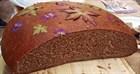 Хлеб на развес от Ё-Маззая