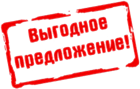 """""""Неделя выгодных цен""""  со 2 по 7 июля"""