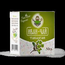 Иван да чай, Тавалган 50г (выводим из ассортимента) - фото 10370