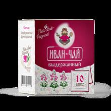 Иван да чай, Выдержанный в пакетиках 30г (выводим из ассортимента) - фото 10395