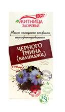 """Масло из семян чёрного тмина """"Житница здоровья"""" 100мл, стекло - фото 10666"""