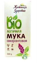 "Мука из семян амаранта ""Житница здоровья"" 300г - фото 10671"