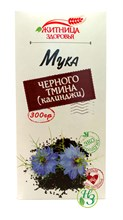 """Мука из семян чёрного тмина """"Житница здоровья"""" 300г. - фото 10672"""