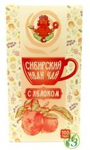 """""""Сибирский Иван да Чай"""" с яблоком плиточный 100г. - фото 10843"""