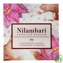 Шоколад Nilambari горький с миндалём и изюмом 65г - фото 10942