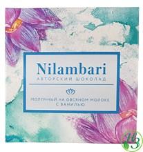 Шоколад Nilambari на овсяном молоке с ванилью  65г - фото 10945