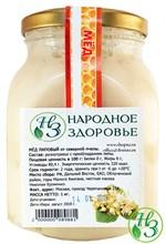 Мёд липовый Дальневосточный (2019) 1кг - фото 11173