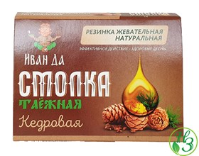 """Смолка таёжная кедровая """"Иван Да"""" 4г. - фото 11245"""