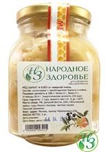Мёд Бархат, Клён Дальневосточный, 1кг - фото 11381