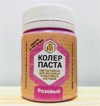 Колер Розовый Лоскутный Воск 50мл - фото 11465