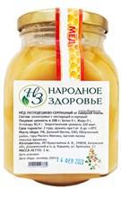 Мёд леспедециево-серпушный Дальневосточный 1кг - фото 11912