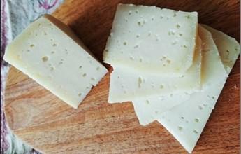 """Сыр """"Пиренейский"""" из козьего молока, 210-230г ❄️ - фото 12131"""