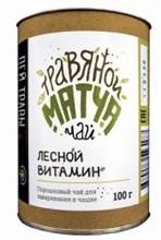 """Травяной матча-чай """"Лесной Витамин"""" 100г - фото 12247"""