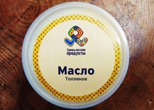 "Масло топлёное ""Завидово"", 175г ❄️ - фото 12276"