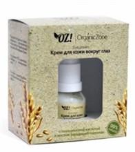 Крем для кожи вокруг глаз с гиалуроновой кислотой и маслом зародышей пшеницы 15мл - фото 12315