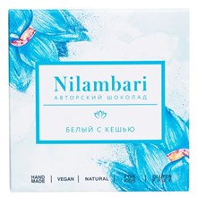 Шоколад Nilambari белый с кешью 65г - фото 12797
