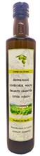 "Масло оливковое 500мл ""Artesano"" (Испания) - фото 12922"