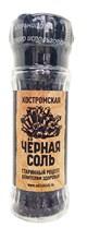 Соль чёрная Костромская (мельница) 110г - фото 12962