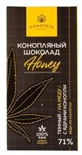 Шоколад горький с ядрами конопли 80г - фото 12981