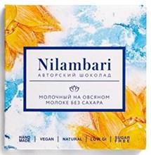 Шоколад Nilambari на овсяном молоке без сахара 65г - фото 12985