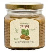 Урбеч из грецкого ореха 450г (под заказ) - фото 12999
