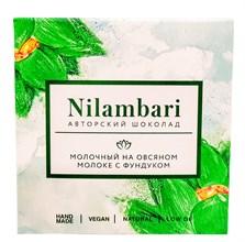 Шоколад Nilambari на овсяном молоке с фундуком 65г - фото 13053
