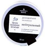 """Дезодорант """"Нейтральный"""" 50г - фото 13130"""